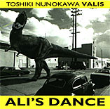A.Dance.JPEG